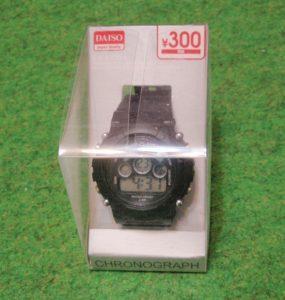 ダイソーデジタル腕時計