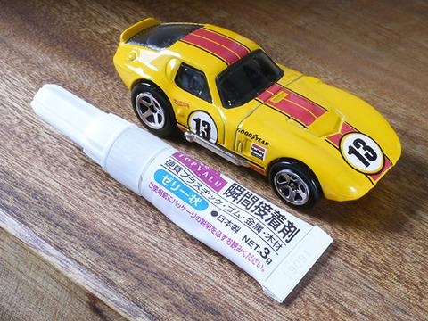 hot-wheels-Shelby-Daytona (14)