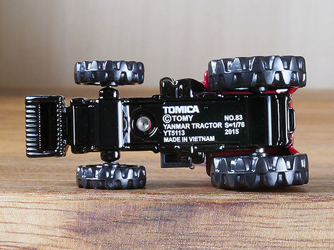 tomica-Tractor-YT5113 (11)