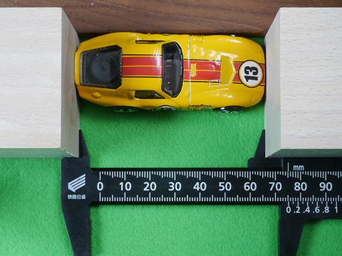 hot-wheels-Shelby-Daytona (3)