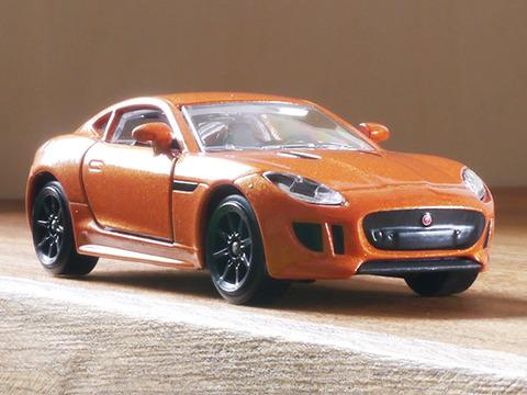 Majorette-Jaguar-F-Type (2)