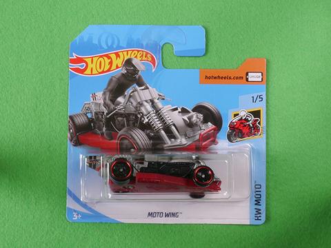 hot-wheels-moto-wing (2)