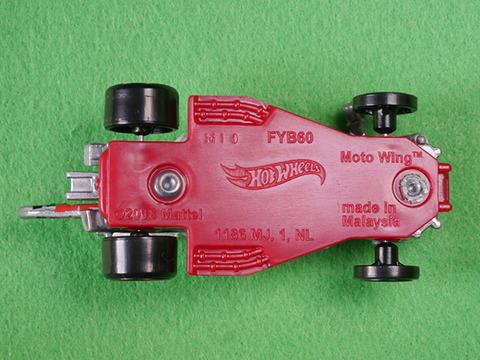 hot-wheels-moto-wing (12)