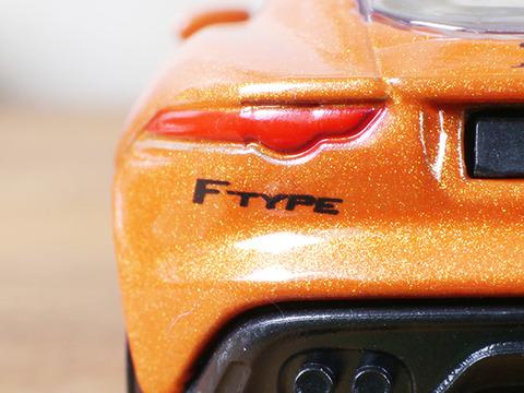 Majorette-Jaguar-F-Type (14)