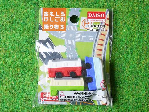 daiso-eraser-vehicle3 (1)