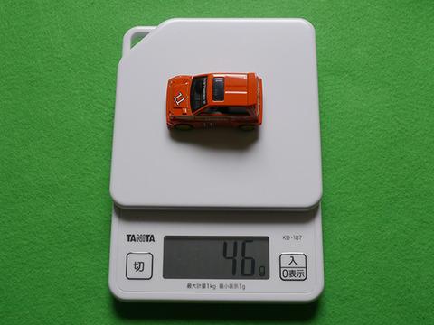 aP1140059