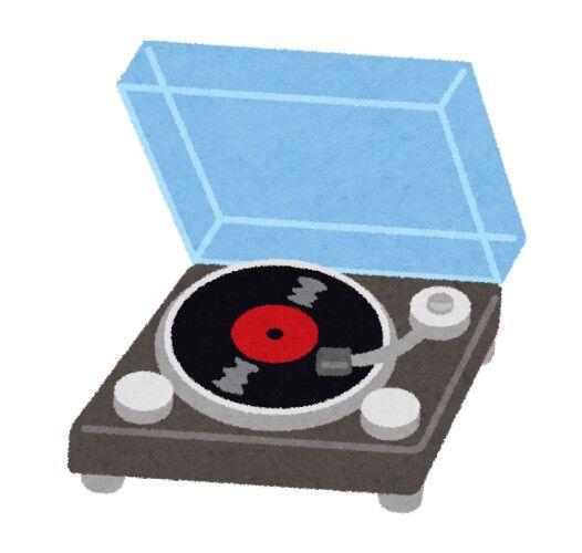 CDってレコードでは流れてるけど人間には聞こえない部分をカットした音源なんだよな?