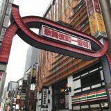 ホストクラブでライブ……。歌舞伎町ならではの街中音楽フェスって何だ!?