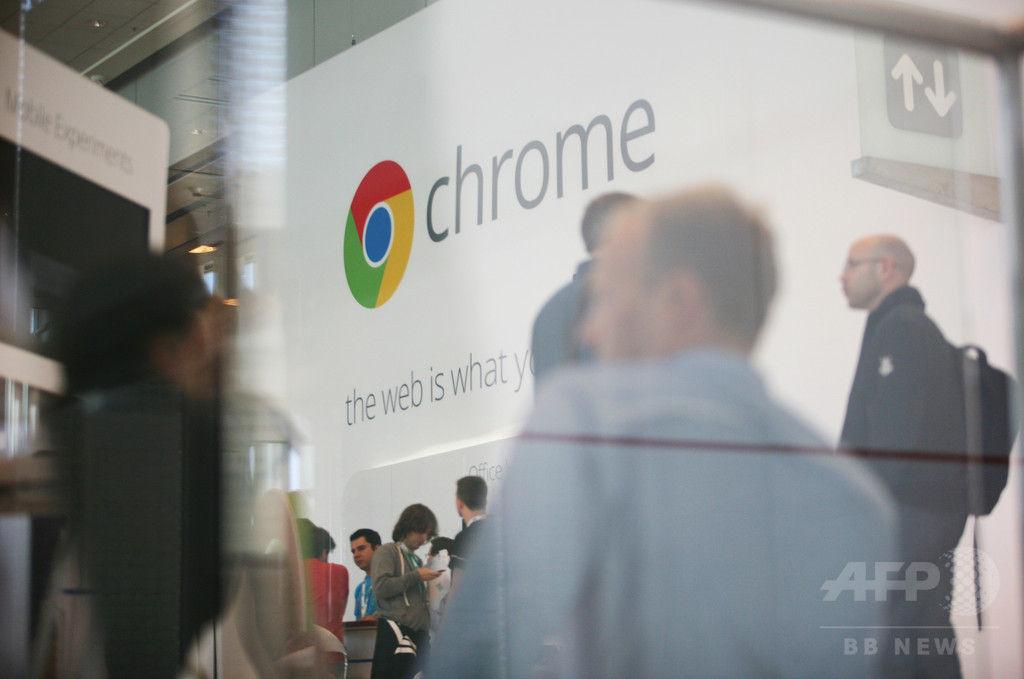 グーグル、EUでさらに厳しい是正措置も、影響は軽微 検索エンジンとブラウザーの選択を利用者にも促す - IT最前線