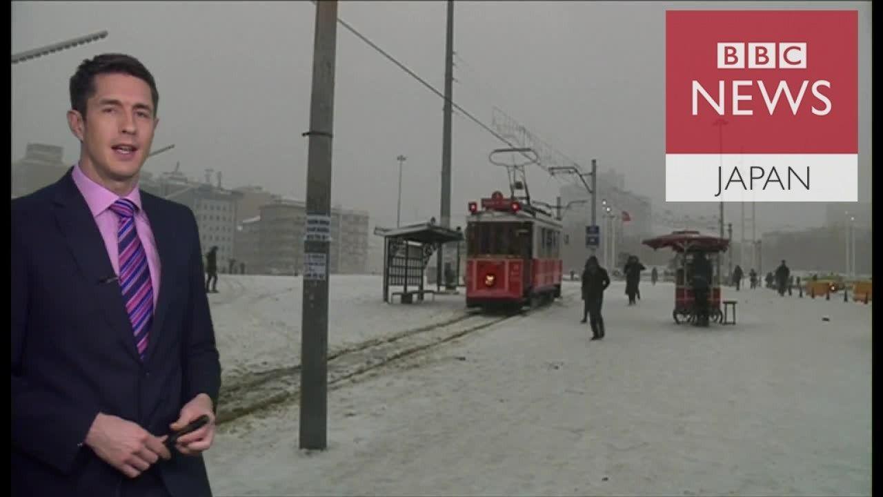 ギリシャやトルコにも雪 凍える欧州 - BBC News