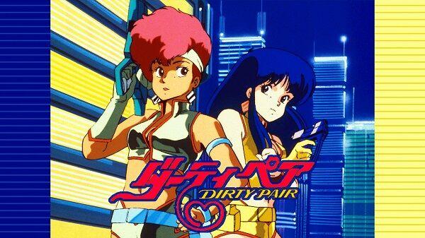 アニメーションスーパーバイザー「『ダーティペア』ってかなり面白いのに日本では知名度高くない気がする」