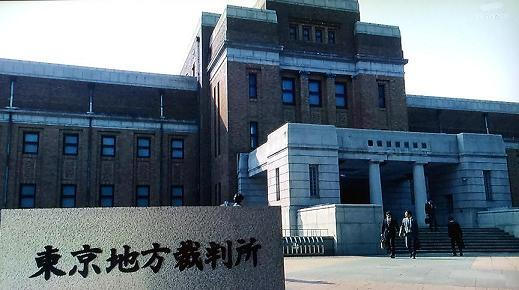 【朝鮮学校無償化訴訟】国側が勝訴 東京地裁判決