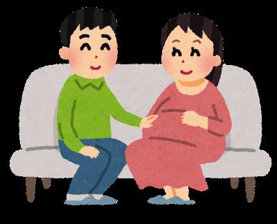 日本「出生率1.37!ヤバすぎやろ俺w」 韓国「0.84」 日本「え・・・!?」