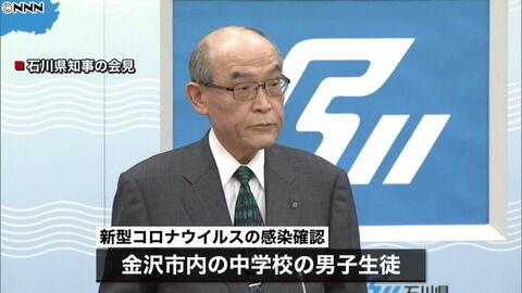 【朗報】石川県知事「都民のみんな、息抜きしたければ石川へ観光に来い!!!」