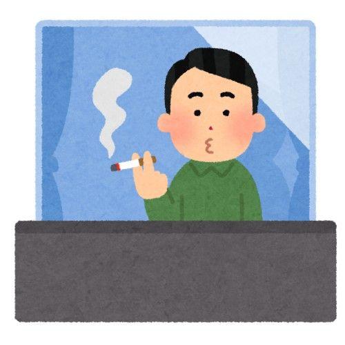 最近タバコ吸ったら息苦しいんだが何だろう