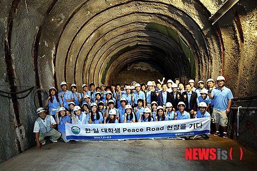 【朝鮮日報】韓日海底トンネルで雇用を生み出せ 世界平和トンネル財団諮問委員