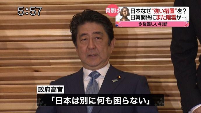 【今こそこのコピペ!】「大韓民国の悪口を言っている日本人達。これ以上アジアの虎を怒らせればどうなるか分かってんのか?!」
