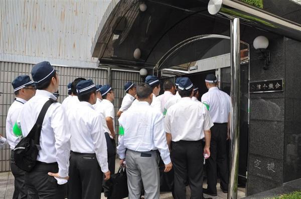 【在日犯罪】車を詐取した疑い 指定暴力団・会津小鉄会新会長の金元(通名 金子利典)を逮捕