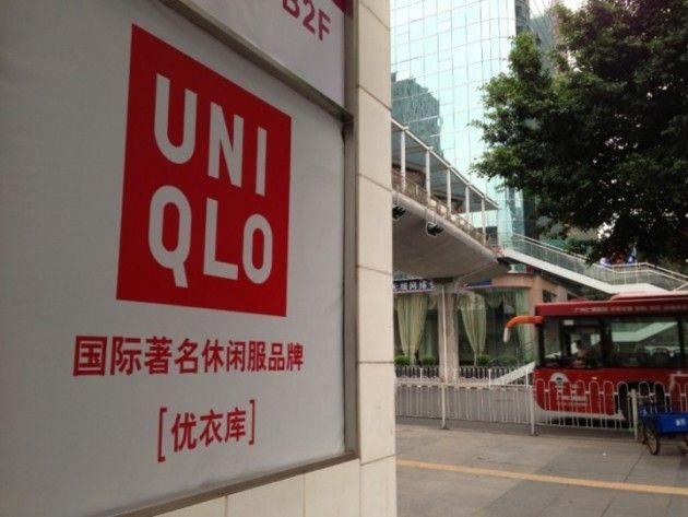 【実質中国企業】ユニクロ、中国店舗数が日本超すwwwwwwwwwwwww