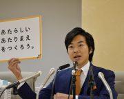 """音喜多駿都議、新政党「あたらしい党」を結成。小池都知事の""""密室政治""""を打破できるか、パフォーマンスで終わるのか"""