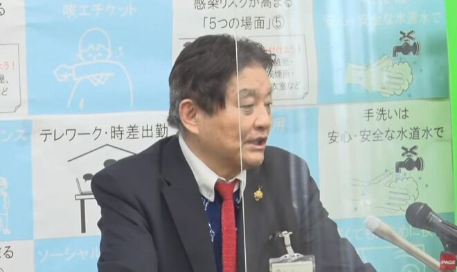 高須院長「応援団のつもりが何故か会長に」河村市長「把握している事実と異なる」