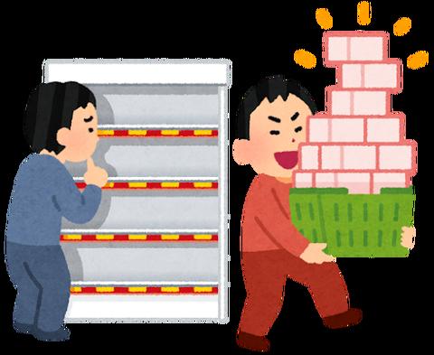 【悲報】東京民、民度低すぎて既に買い占めが始まる