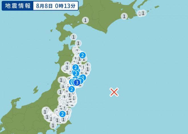 【地震速報】三陸沖でM5.3の強い地震!広範囲で揺れ!東日本大震災の余震か