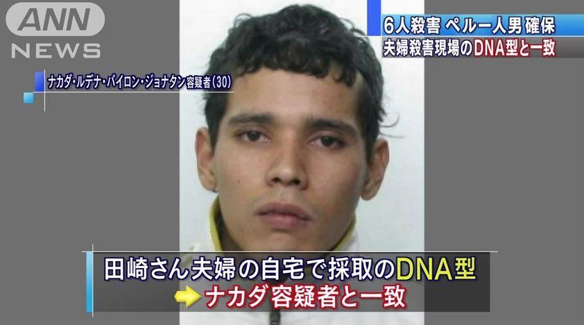【裁判】埼玉・熊谷6人殺害事件のペルー人被告に「精神疾患」の診断…弁護側が請求して再鑑定