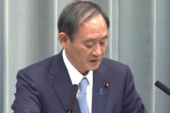 【新型肺炎】岩田教授の暴露動画に菅官房長官が反論!「感染防御策を徹底している」