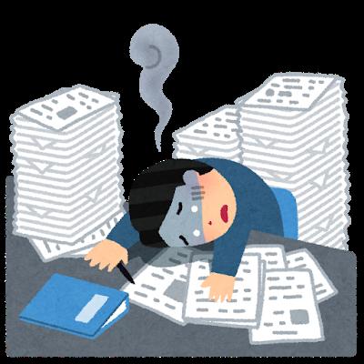 週休1日、10時間労働で働き続けたらどれくらいで人間壊れるんや