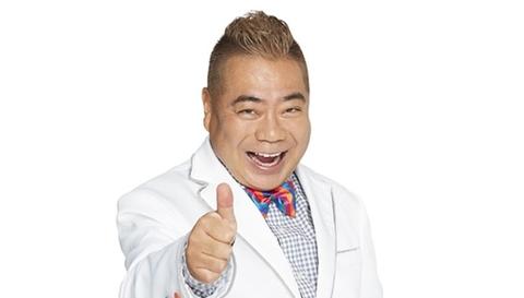 出川哲朗さん、聖火ランナーに!横浜市で走る