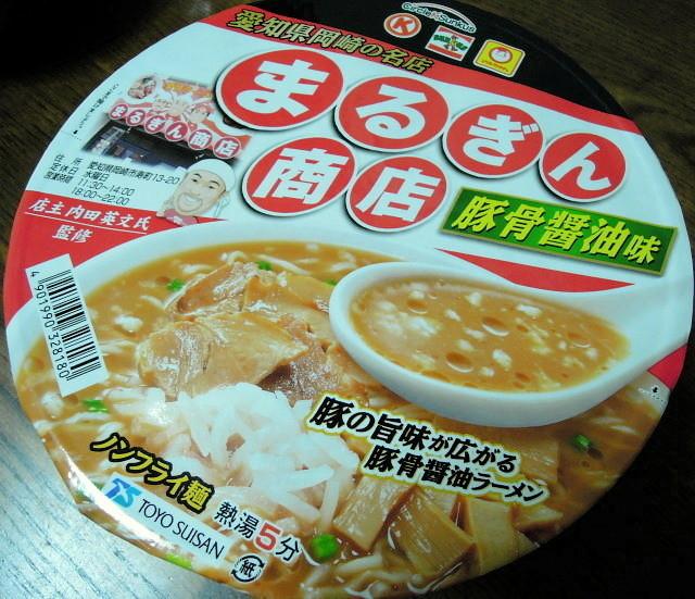 まるぎん商店カップ麺