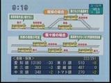 tetsu9