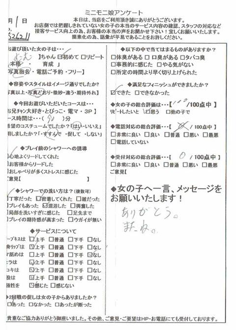 mumu_0301_526211