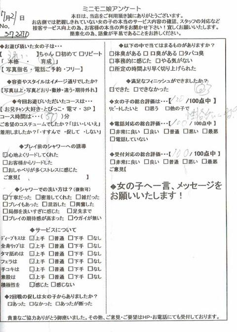 urei_0721_372210