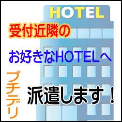 lile_hotel252_2