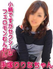 池袋風俗 ピンサロ ぴゅあ×2 Lips 手塚りりな cover
