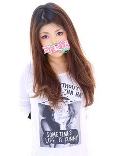 yuuki1_20130425115834.jpg