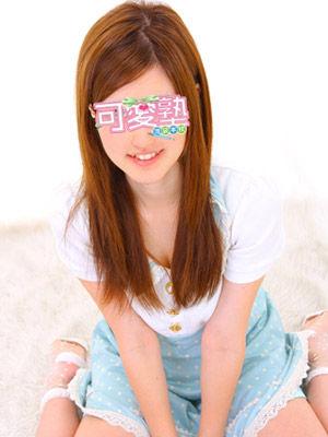 nozomi1_20130927210641e9d.jpg