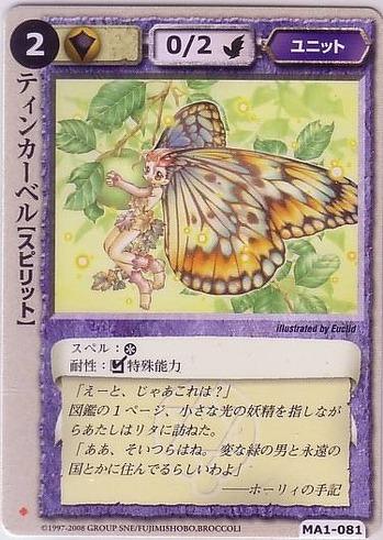 ma1-081