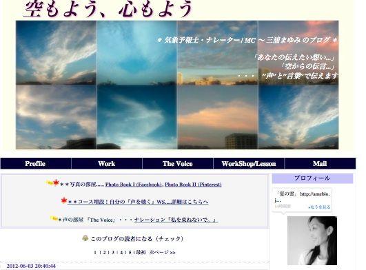 スナップショット 2012-06-04 11-35-13