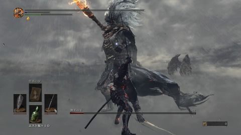 DARK SOULS III THE FIRE FADES EDITION_20190901153035