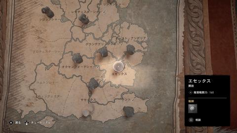 Assassin's Creed® Valhalla_20210724092918