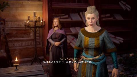 Assassin's Creed® Valhalla_20210724100629