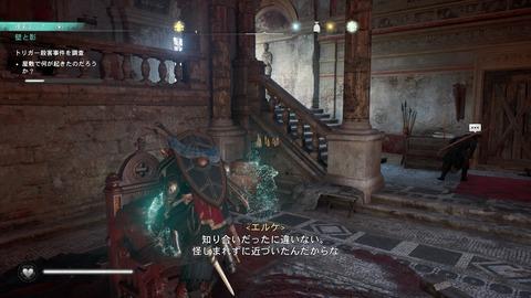 Assassin's Creed® Valhalla_20210717135804