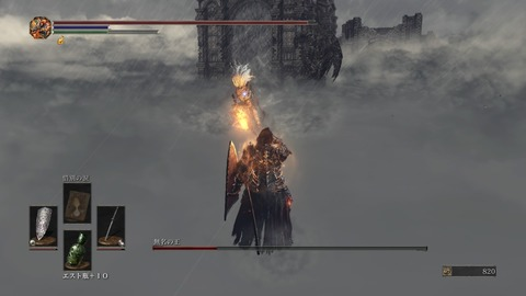 DARK SOULS III THE FIRE FADES EDITION_20190901160545
