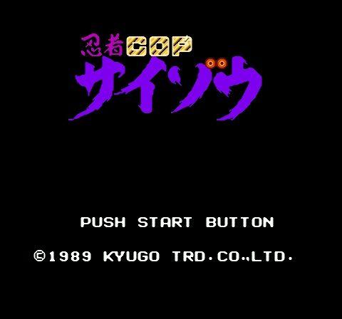 Ninja Cop Saizou (Japan)-0