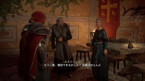 Assassin's Creed® Valhalla_20210724102119