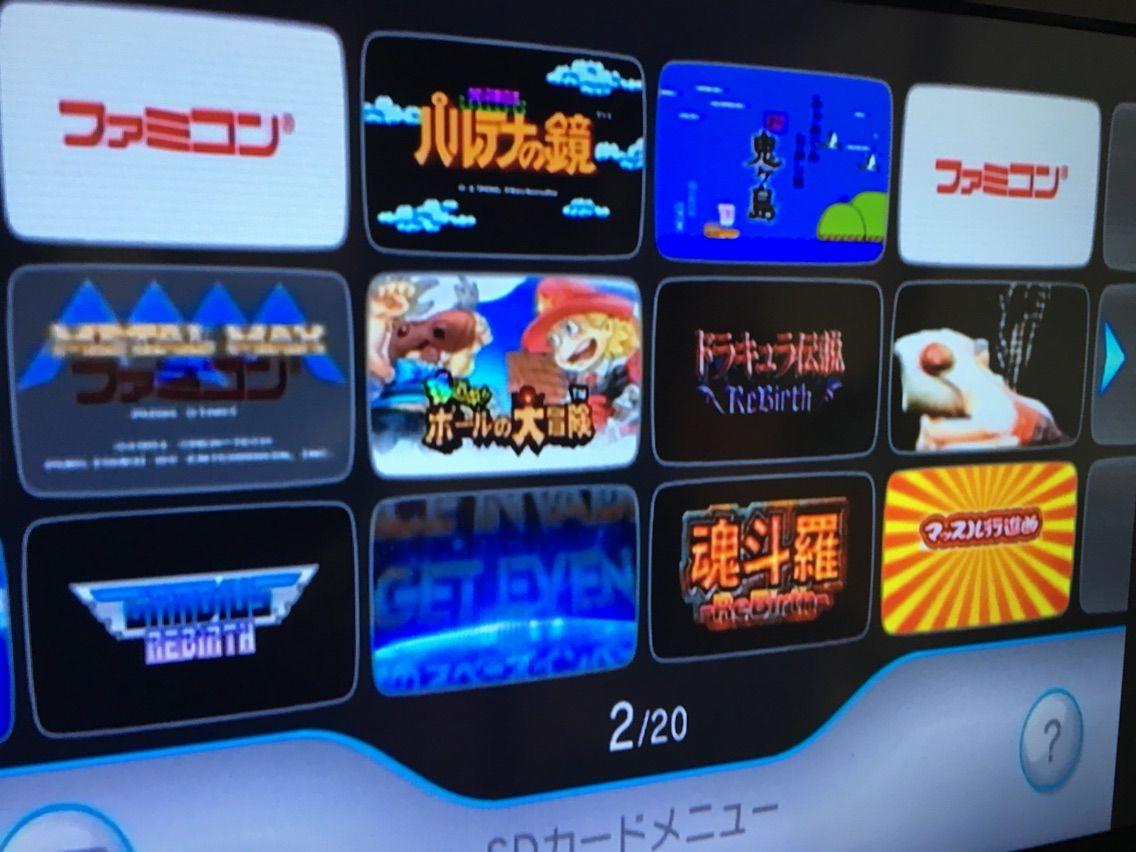 Wiiショッピングチャンネル終了...
