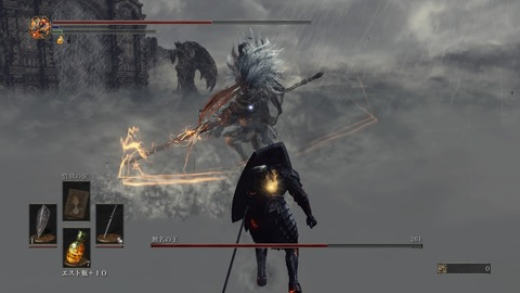 DARK SOULS III THE FIRE FADES EDITION_20190901152652